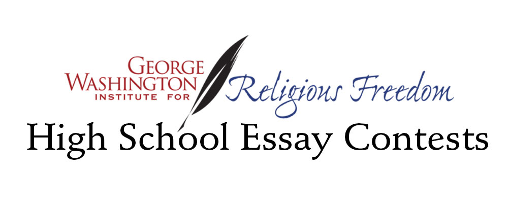 GWIRF High School Essay Contests